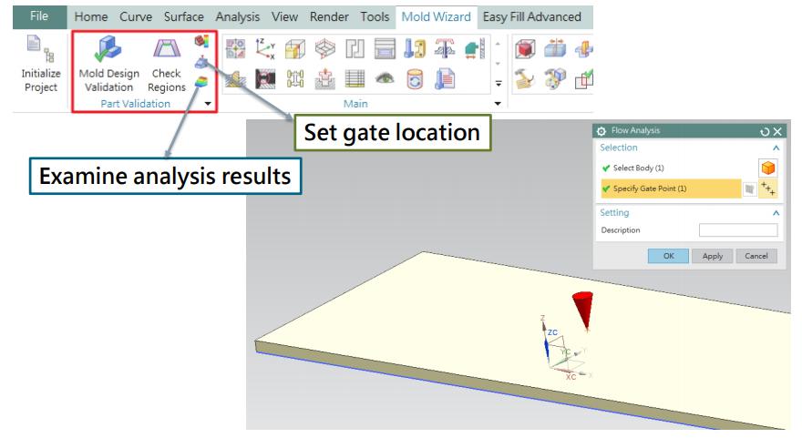 G NX 사출성형 해석 EasyFiill 기능 및 구입문의 (2).png