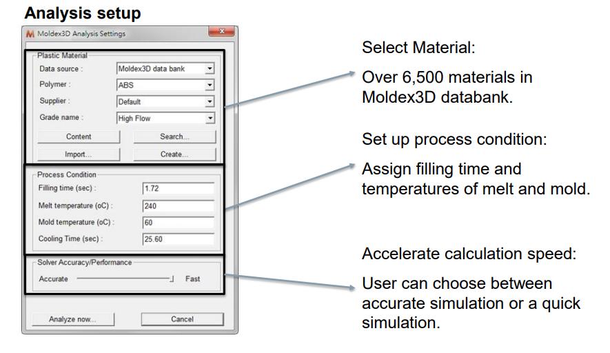 G NX 사출성형 해석 EasyFiill 기능 및 구입문의 (3).png