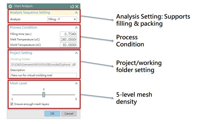 G NX 사출성형 해석 EasyFiill 기능 및 구입문의 (6).png
