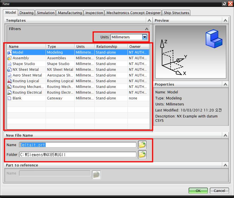 NX UG 7.5 NEW 처음시작2\'.PNG