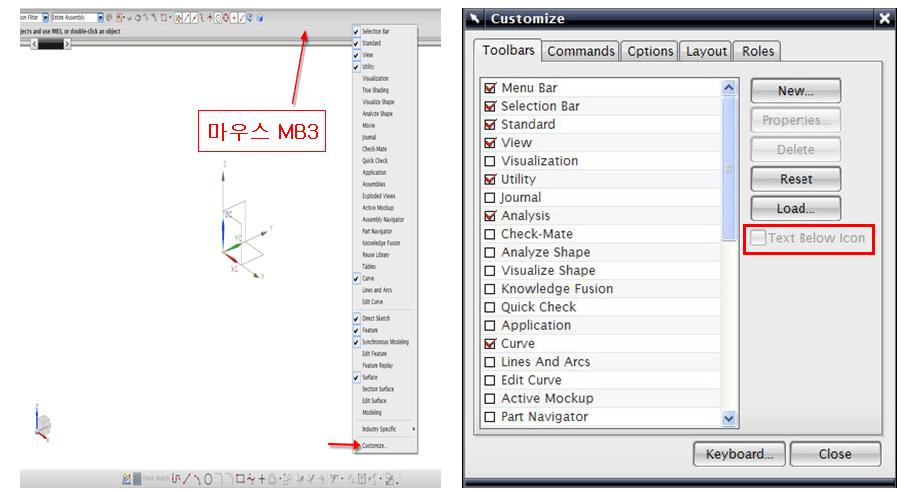 UGNX 7.5 3강 Customize 커스텀마이즈 단축키 (2).PNG