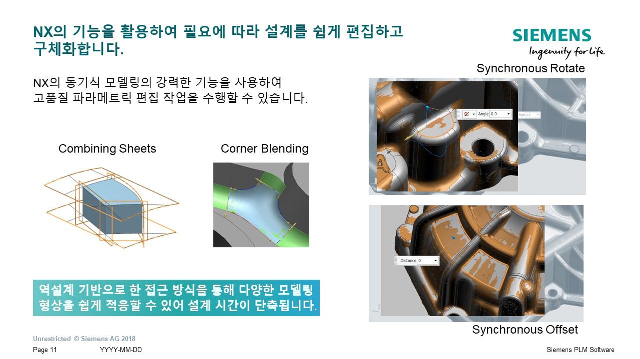 ug nx cad 역설계 Reverse Engineeing (11).JPG