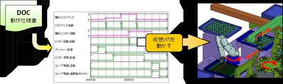 ioc-9_tcm102-1467288.png