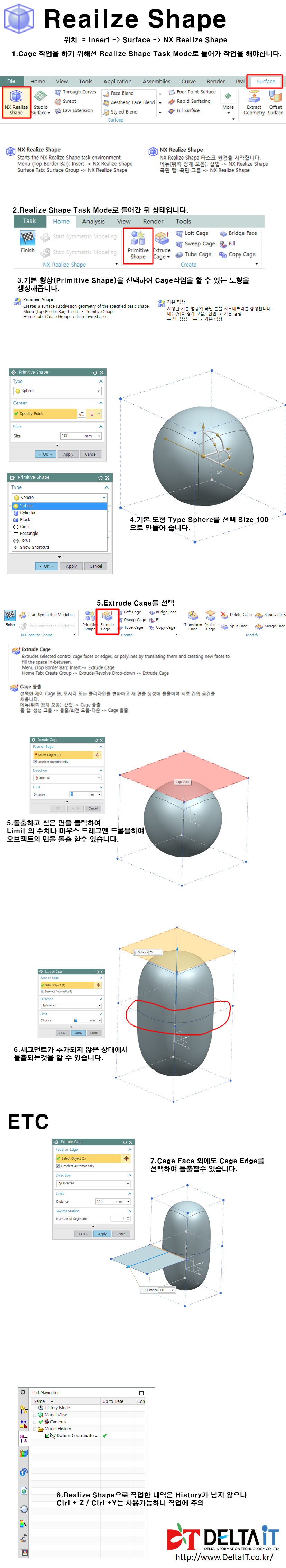 2강 Realize Shape.jpg