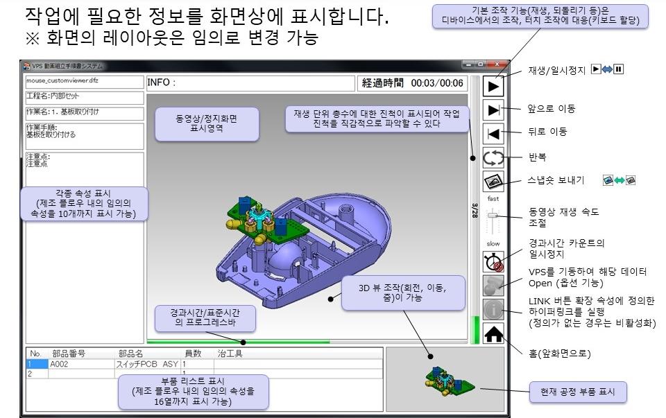 슬라이드3.JPG